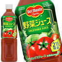 ショッピング野菜 デルモンテ 野菜ジュース 900gPET×12本[賞味期限:3ヶ月以上]北海道、沖縄、離島は送料無料対象外[送料無料]【7〜10営業日以内に出荷】