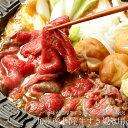 九州産 国産牛 すき焼き 赤身スライス1kg[500g×2P]10個まで1配送でお届け[冷凍]【3〜4営業日以内に出荷】【送料無料】