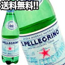 サンペレグリノ[ SAN PELLEGRINO]炭酸水 50...