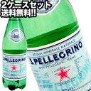 サンペレグリノ[SAN PELLEGRINO]炭酸水 500...