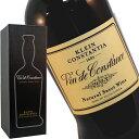 クライン コンスタンシア ヴァン ド コンスタンス 2013 500ml ナチュラル スウィート ワイン