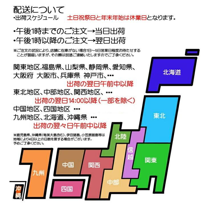 麦選り 500ML×24本(ビール系新ジャンル)の紹介画像2