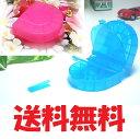 【送料無料!・純国産】乳歯 ケース 乳歯のお部屋2 全5色