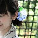 *■お待たせいたしました!朝顔の髪飾り (ブルー)  【アートフラワー】【楽ギフ_