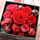 Noir Box 『チェリー』 【プリザーブドフラワー】【楽ギフ_包装】【楽ギフ_のし宛書】【楽ギフ_メッセ入力】【バレンタイン】【10P08Feb15】