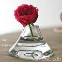fuji 『Sサイズ』 【一輪挿し】【花瓶】【ガラス花器】【富士山】【世界遺産】【05P05Oct15】