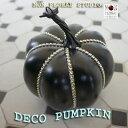 ★大人気!『デコ L』〜decorative pumpkin〜【オーナメント】【【モノトーン】ウェデ