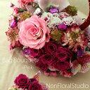 *【プリザーブドフラワー】ウェディングブーケ(Bag Bouquet -バッグブーケ-) 「ピンク」 【送料無料】