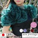 【日本製】 オーガンジーのフリル ケープ (698)日コーラス 衣装 演奏会 ステージ衣装 ドレス