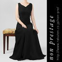 Georgette black dress (a product number:) A dress [color / black (black)] for op3555) concert presentations [all 4 size / size:] Dress clothes mail order chorus clothes stage clothes orchestra clothes for concerts for 7 .9 .11 .13] chorus clothes chorus accompaniment