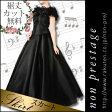 オーガンジー フレアスカート (商品番号: sk3005)コーラス・演奏会・オーケストラ・合唱に最適!黒 ロングスカート 衣装 ステージ・発表会に♪演奏会用スカート/フォーマル/舞台衣装/ステージ衣装/ オペラ /コーラススカート/コーラス衣装/大きいサイズも♪