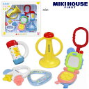ミキハウス(mikihouse)ベビートイギフトセット【ミキハウス 出産祝 誕生日 玩具 おもちゃ】