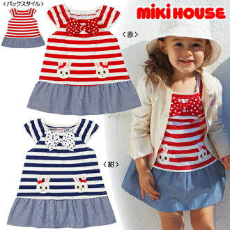 Miki house (mikihouse) double うさこ ♪ horizontal stripe one piece