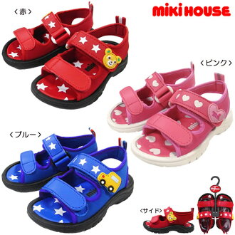 Kids sandals of the Miki house (mikihouse) jersey material