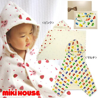 MIKIHOUSE Pucci Bear & Usako Rabbit Bathroom Towel Cloak Set