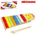 ミキハウス MIKIHOUSE シロフォン【楽器おもちゃ】 【ベビー】 【キッズ】
