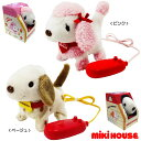 ミキハウス(MIKIHOUSE) おさんぽワンワン(おもちゃ) (ベビー) (キッズ)(30%OFFアウトレットセール)