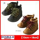 ダブルB(ミキハウス) ヌバック風マウンテンブーツ(ミキハウス 靴)