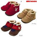 ミキハウス(MIKIHOUSE】 起毛素材のファーストベビーシューズ【靴】【日本製】ショートブーツ【30%OFFセール】