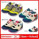 ダブルB(ミキハウス)×ミズノ コラボレーション セカンドベビーシューズ(ミキハウス 靴)