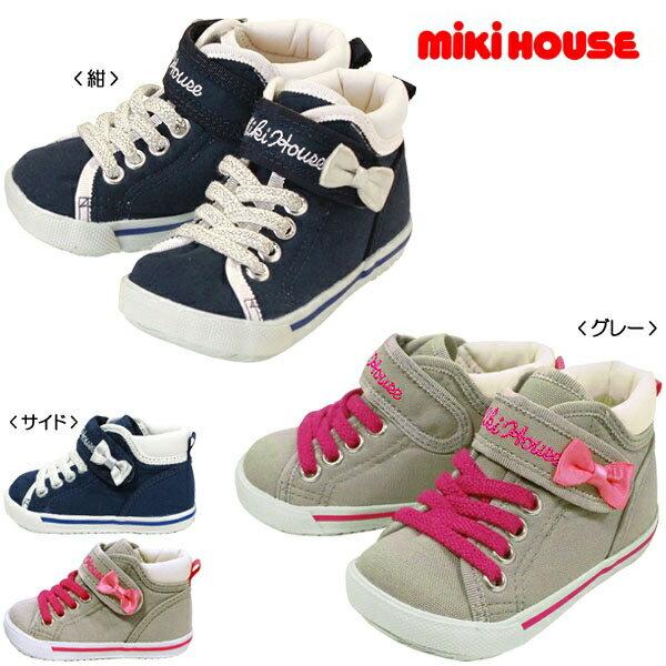 ミキハウス(mikihouse) リボンモチーフ付ベビーシューズ(日本製 ミキハウス 靴)