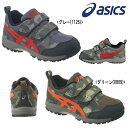 asics アシックス キッズシューズタフクロスMINI 【ONITSUKA TIGER 靴】【セール】