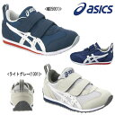 asics(アシックス) キッズシューズアイダホMINIJP (ONITSUKA TIGER 靴)(送料無料)