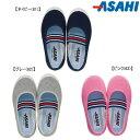 アサヒシューズ ASAHI SHOES キッズシューズ 【日本製】【靴】 KD37181 KD37182
