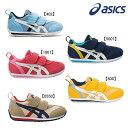 asics(アシックス)SUKU(スクスク) アイダホMINI3キッズシューズ 【ONITSUKA TIGER 靴】