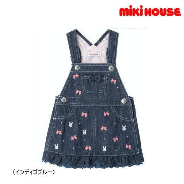 ミキハウスMIKIHOUSEプチうさこ薄手のデニムジャンパースカート日本製)送料無料ベビーキッズ