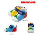 ミキハウス MIKIHOUSE mロゴ ファーストベビーシューズ【日本製 靴】【30%OFFセール】【靴箱無し】