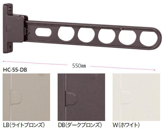 腰壁用ホスクリーン スタンダードタイプHC型 HC-55 2本セット(取付パーツは別売です。) 角度変更と収納が可能!