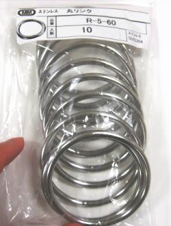 ベビースリングにオススメステンレス丸リング(溶接あり)線径5ミリ内径60ミリ10個セット一番人気のサ