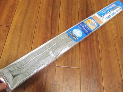 ジャンボすき間モヘアシール幅9ミリ×毛の高さ20ミリ×長さ2m大きな隙間をふさぐ、毛足20ミリのロングタイプ