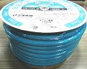 スーパー耐圧ホース 内径15ミリ 50メートル巻き(水道ホース) 耐圧 防藻 耐寒