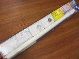 一番売れている強力型のつっぱり棒シリーズつっぱりスーパー極太ポール73センチ〜113センチ