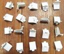 楽天ノナカ金物店白い棚受けレールの爪(スチールに白塗装)【お得!】20個セット(使用できるレールは255-72-WHのみです)メール便可