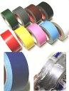 カラーガムテープ (布粘着テープ) 単品販売「12色あります」02P03Dec16