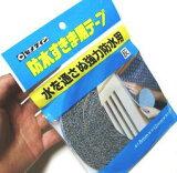 防水すきまテープ 水・風・ホコリを通さない!