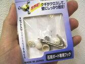 石こうクギ Jフック・シングル 釘がクロスして壁にガッチリ固定! 2個入りです。 02P29Jul16