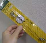 フリーウェイコッピングソー用替刃2枚入り ねじれ型鋸(スパイラル型)