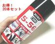 KURE CRC556(クレ556) 320ml【お得!】20本セット