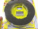 すき間ブラシシールベース幅10ミリ×ブラシの長さ10ミリ×長さ3m 平板タイプにしか貼れない位置がある方へ。2個まで一通のネコポスOK!02P03Dec16