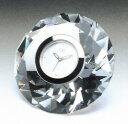 【メッセージ彫刻料込】NARUMI製クリスタルガラスの置き時計【ダイヤモンド】 クロック(S) 文字彫刻 名前彫刻料込