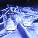 【デザイン彫刻料込】【TSGガラス】ペアロックセット 315ml