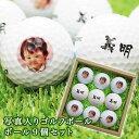 ゴルフボール ゴルフ ボール 写真 入り 9個【名入れ】【プ...