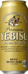 【2ケース単位】【送料無料!】(北海道、沖縄、離島は除く。配送は佐川急便で。)サッポロエビスビール500ML缶(6缶パック×4入=24本×2)2ケース売り