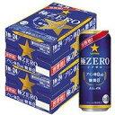【2ケース単位】【送料無料!】(北海道、沖縄、離島は除く。)サッポロ「極ZERO(ゴクゼロ)」500ML缶(6缶パック×4入=24本×2)2ケース売り