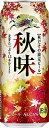 【2ケース単位、送料無料!】2ケースで送料1ケース分(北海道、沖縄、離島は除く)キリン秋味500ML缶(6缶パック×4入=24本×2)2ケース売り