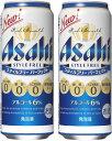 【2ケース単位】【送料無料!】(北海道、沖縄、離島地域は除く。配送は佐川急便で。)アサヒスタイルフリーパーフェクト500ML缶(6缶パック×4入=24本×2)2ケース売り